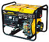 Дизельный генератор Кентавр ЛДГ 283/2.8-3.0 кВт (ручной стартер, мобильность)