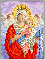 Ікона  Ісус в Украине. Сравнить цены fbee007202fac