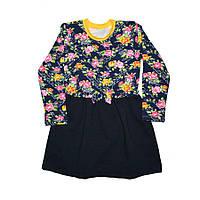 Платье для девочки Карина-2 двухнитка