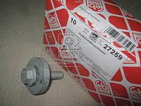 Болт колесный OPEL (производство Febi), AAHZX