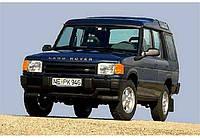 Land Rover Discovery / Ленд Ровер Дискавери (Внедорожник) (1994-1998)