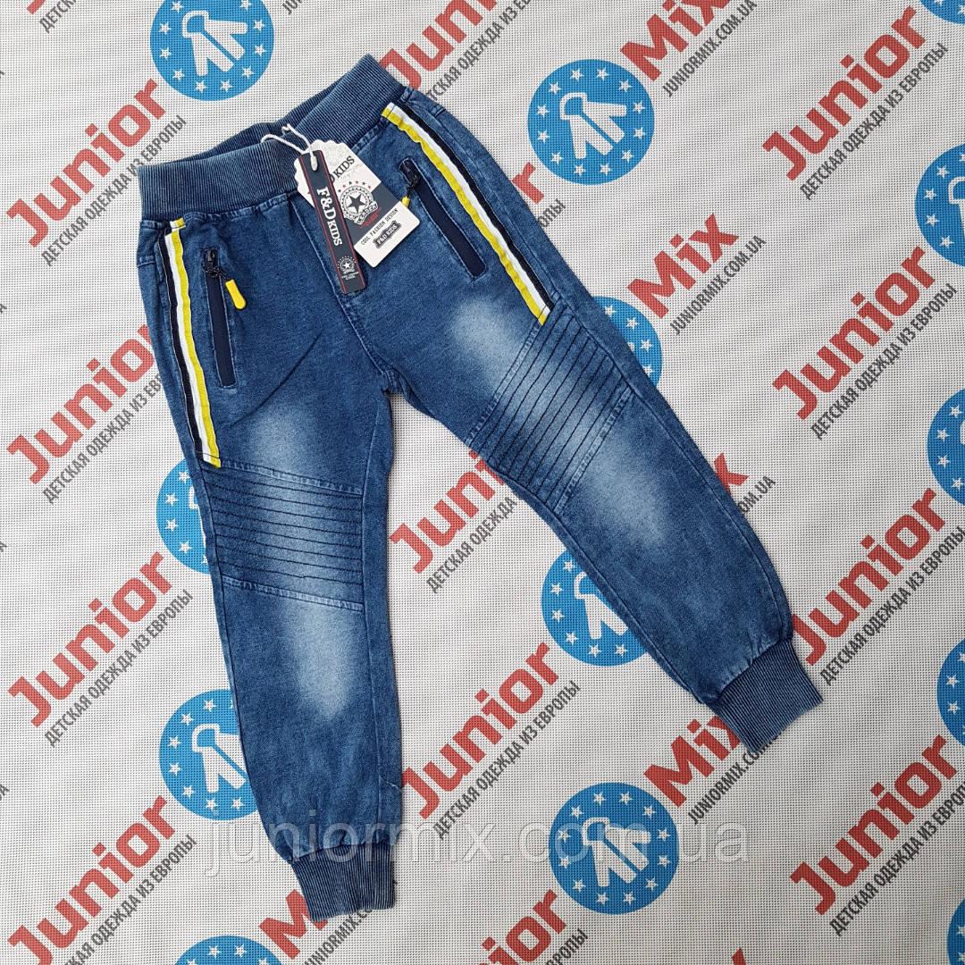 Детские котоновые брюки для мальчиков оптом F&D kids
