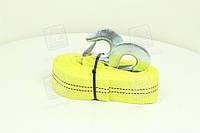 Трос буксировочный 6т. 50мм. 4,5/5,0м. С-крюк, желтый,  DK46-PP645/50