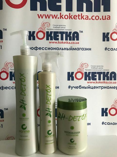 """Линия """"H-Detox"""" - глубокая очистка кожи и восстановление волос"""