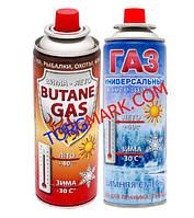 Газовый (цанговый) баллон VITA 220 гамм все сезонный  Украина
