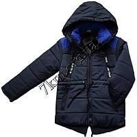 Куртка детская для мальчиков 2-6 лет +синий Оптом 130102