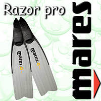 Ласты для подводных видов спорта Mares RAZOR PRO (серые)