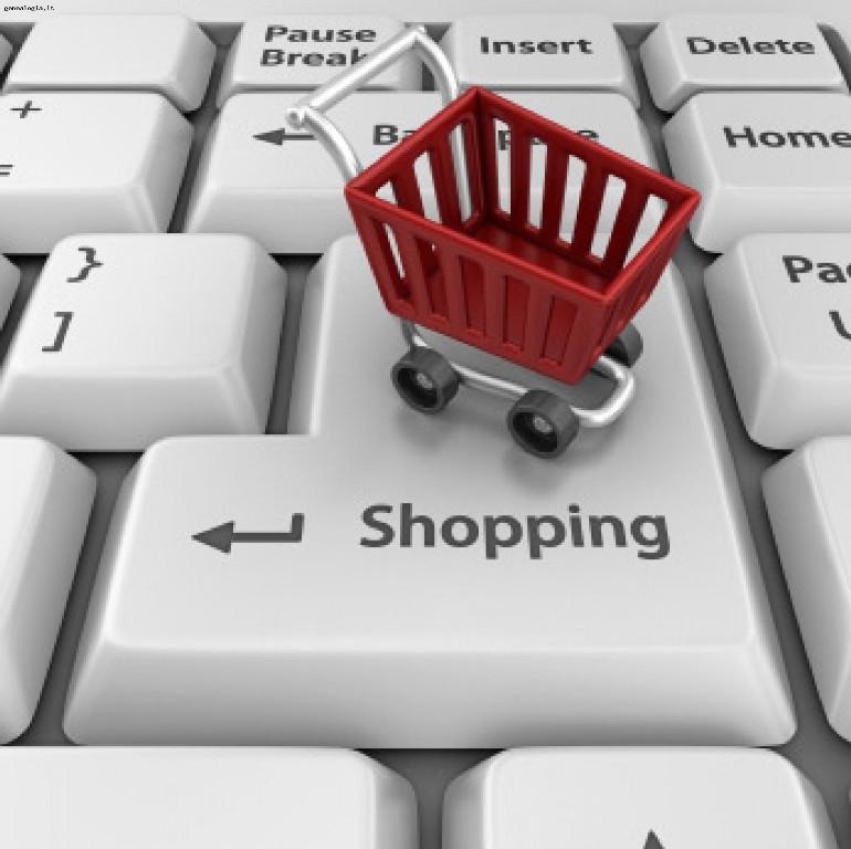 Услуги для интернет магазинов
