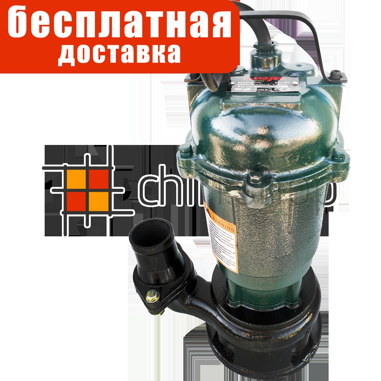 Насос фекальный выгребной Eurotec PU 205, 40-75 мм, дренажный чугунный для грязной воды, вигрібний фекальний