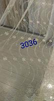 Тюль 3036