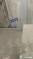 Тюль 3053