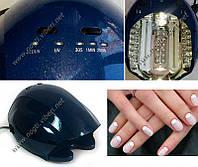 LED+CCFL Лампа для геля и гель-лаков LED-27C (24 W)