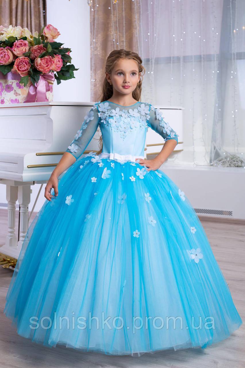 508e732b1e6 Нарядное бальное платье для девочки 9770  продажа
