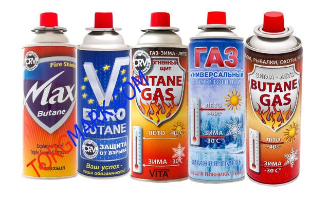 Газовые баллоны для горелок (кемпинг)