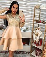 Платье. (450)