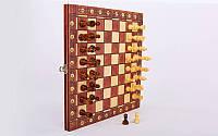Шахматы, шашки, нарды магнитные деревянные 39 см