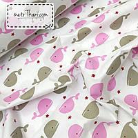 Польская бязь серо-бежевые и розовые киты на белом фоне №572