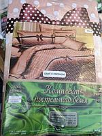 Двуспальное постельное белье Бант с горохом