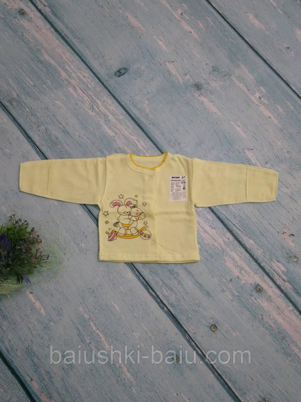 Кофта для новорожденной девочки теплая (футер), р. 62