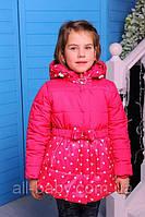 Куртка для девочки демисезонная «Бусинка», малина