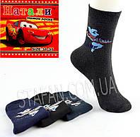 Детские носочки с махрой внутри Nanhai C 910 Z. В упаковке 12 пар, фото 1