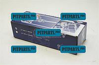 Бесконтактное электронное зажигание (БСЗ) ВАЗ 2101, 2102, 2104, 2105 АТ (комплект: трамблер, катушка, коммутатор, свечи) ВАЗ-2109 (2101-3706010-10)