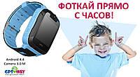 НОВИНКА! Детские час с gps на Android с камерой 3.0 Мп. Модель: m-700