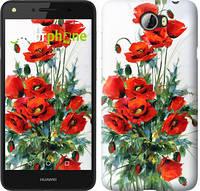 """Чехол на Huawei Y5 II Маки """"523c-496-9697"""""""