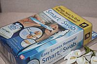 Прибор для чистки ушей Smart Swab, ухо чистка