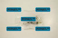 Клапан электромагнит ГБО бензиновый Atiker латунный  (K 01.001226)