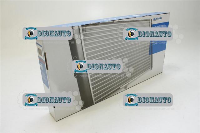 """Радиатор охлаждения 2123 алюминиевый ДААЗ ВАЗ-2120 """"Надежда"""" (2123-1301012)"""