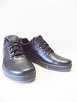 Военные ботинки, для работы и отдыха из натуральной кожи ,модель С - 813