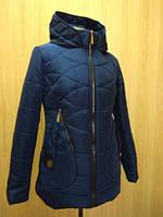 Женская куртка деми, р.(46-56), доставка по Украине