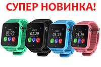 Детские часы с GPS - V7K Суперновинка! Самая продвинутая модель!