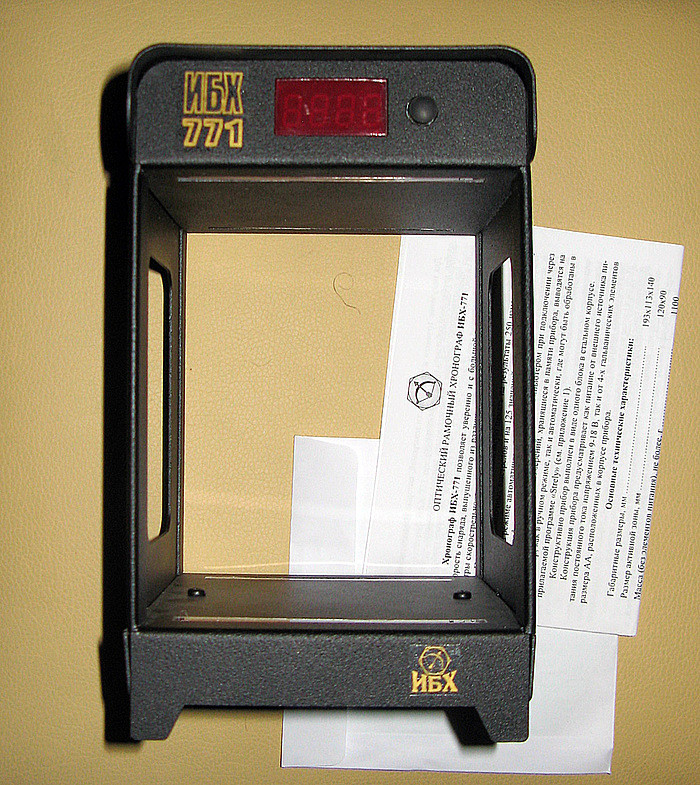 Хронограф для измерения скорости пули и дульной энергии ИС-ПБХ 771