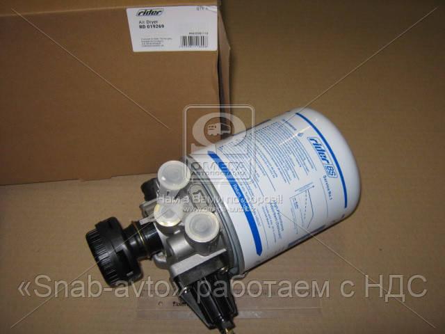Осушитель воздуха, пневматическая система (RIDER) (арт. RD 019269), AFHZX