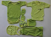 Набор на выписку 7 единиц для новорожденных