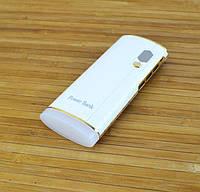 Внешний аккумулятор Повербанк,  Power Bank Smart 2 White-Gold 10000 MAH + Фонарик LED