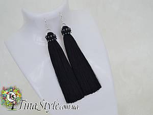 Серьги сережки кисть черные кисточки длинные висячие вечернее НОВИНКА Кисти черный цвет бисер