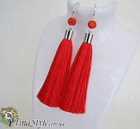 Серьги сережки кисть цвет красный кисточки длинные висячие вечернее НОВИНКА Кисти красные червоні