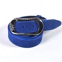 Женский стильный кожаный ремень (синий)