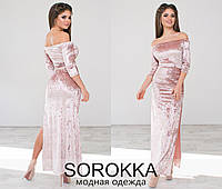 b43abd0b6f2 Длинное платье в пол бархат Производитель Одесса Sorokka Balani Minova 42 -44