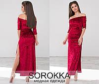 Длинное платье в пол бархат Производитель Одесса Sorokka Balani Minova  42-44,44- 770ffbcb261