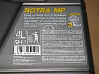 Масло трансмиссионное Eni ROTRA MP 80W-90 GL-5 (Канистра 4л) 80W/90 API GL-5, ACHZX