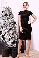 Бархатное облегающее платье Анданте черное
