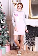 Теплое прямое платье Ваканза персик