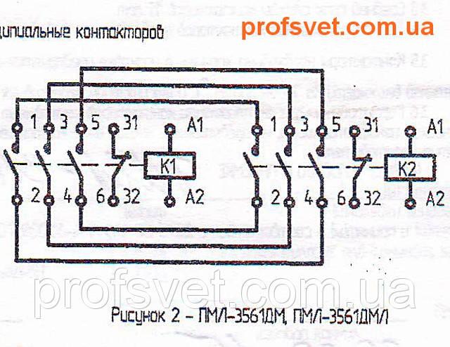 сканування електрична схема підключення пмл-3561-дм 40-a