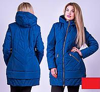 Демисезонная куртка 52-58р морская волна