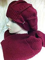 комплект крупной вязки шарф  и берет на высокой ножке чёрного и бордового цвета