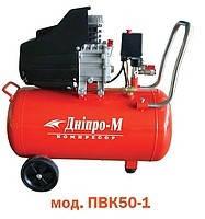 Компрессор воздушный поршневой ПВК50-1 Дніпро-М